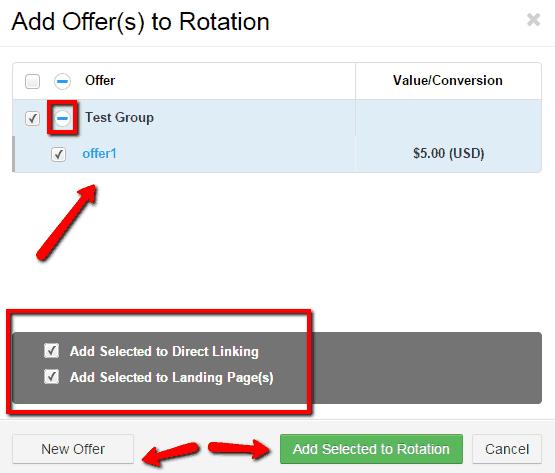offer_setting_2