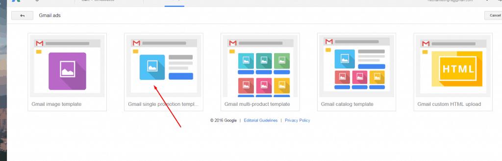gmail_single_promotion
