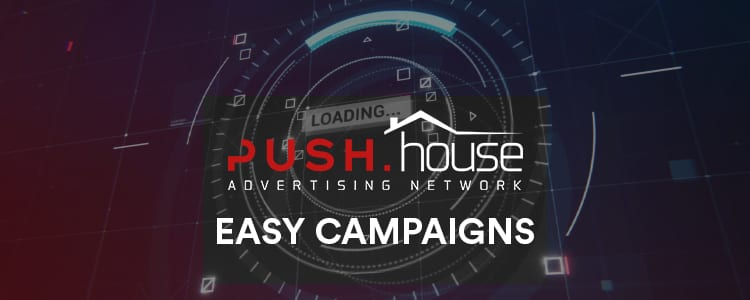 push.house - how to create a campaign