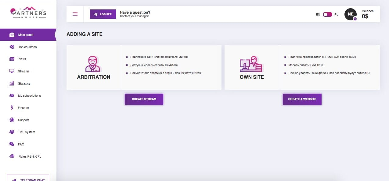 Build Your Own Push Database and Make More Money with Partners.House - Here's How